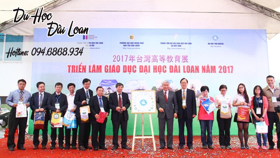 Triển lãm giáo dục Đài Loan năm 2017